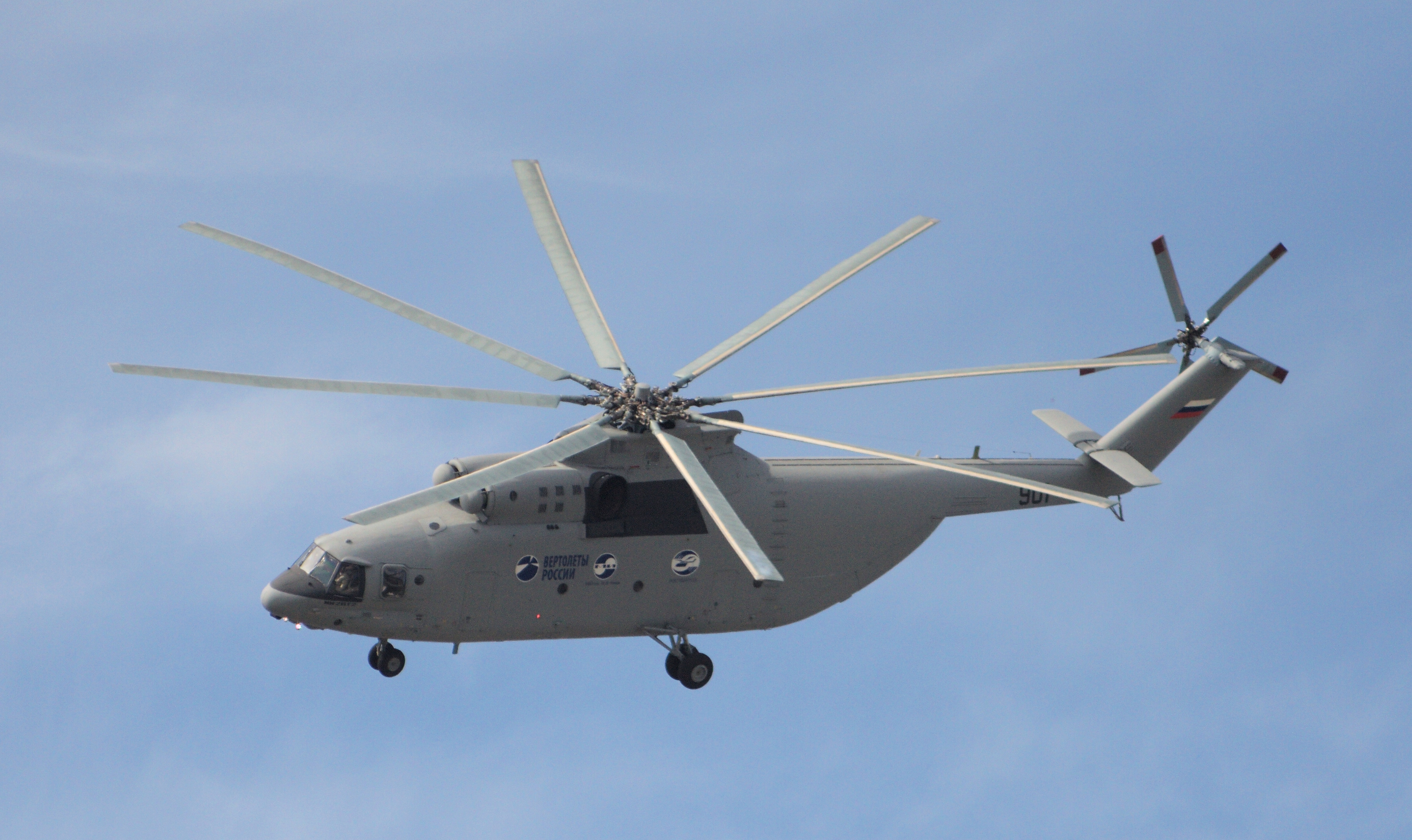 pics of military helicopters with Mi 26 on Dehaviland in addition Mi 26 also V 22 Osprey together with Helicopter military Gazelle g also 11415299716.